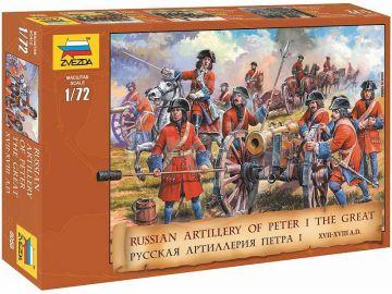 Zvezda figurky 8058 - Russ. Artillery Peter the Great (1:72)